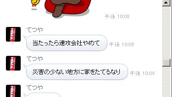 2014030302.jpg