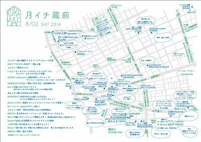 kuramaemap2014august.jpg