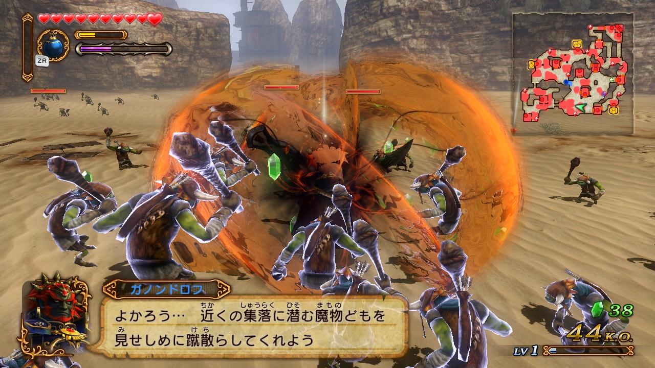 WiiU_screenshot_TV_017CD_201408161431499db