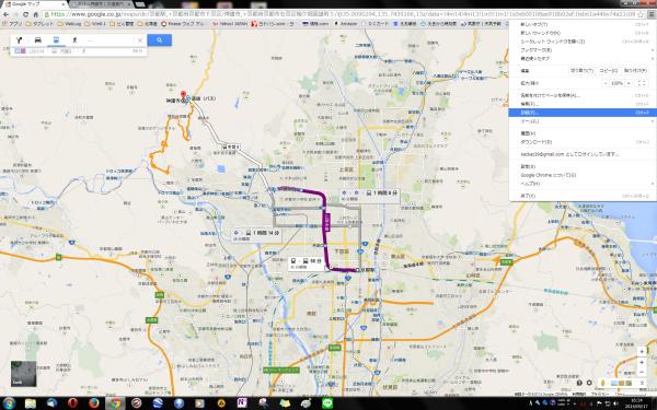 googlemap002.png