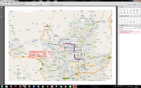 googlemap003.png