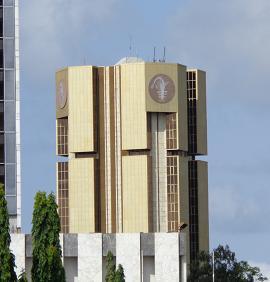 西アフリカ諸国中央銀行?