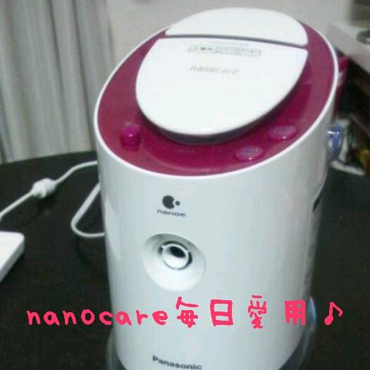 nanocare_20140417123144530.jpg