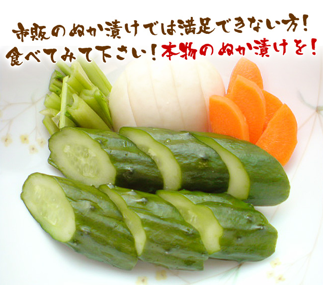 otameshi_09.jpg