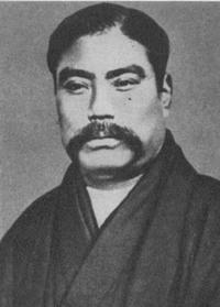 Iwasaki.png