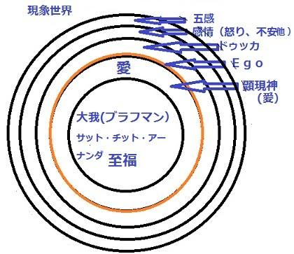 chakura1_201408030004021cc.jpg
