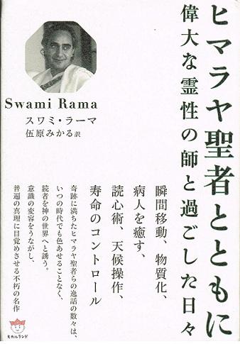 himaraya3.jpg