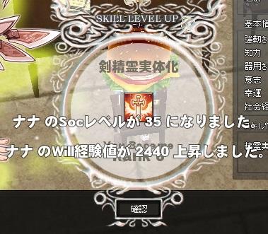 2014052607.jpg