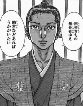 「東京にはテニスコートが少ないです」←この文法っておかしい?