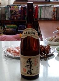 酒14_5_18焼酎森伊蔵