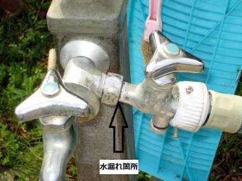 DIY14_5_30 荒井蛇口修理済