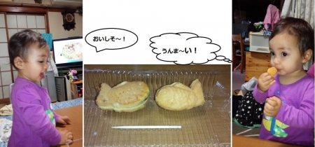 JJ14_6_4 ミニたい焼き