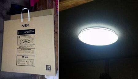 DIY14_6_6 LEDシーリングランプ