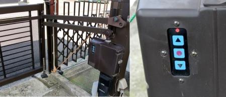DIY14_7_1ゲートスイッチ修理1