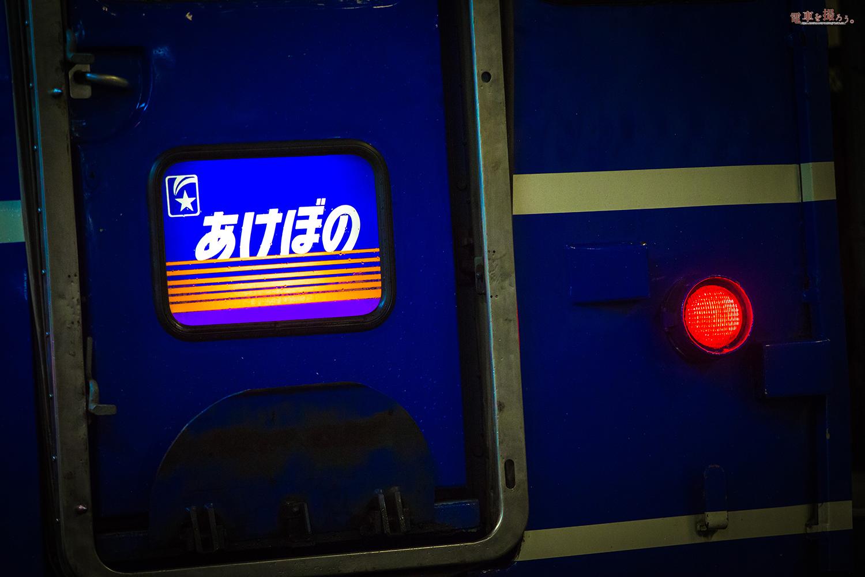 BI1V7920-1のコピー