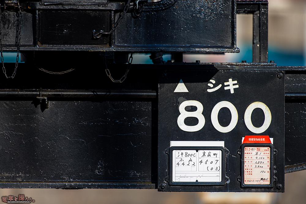 BI1V8882-1のコピー