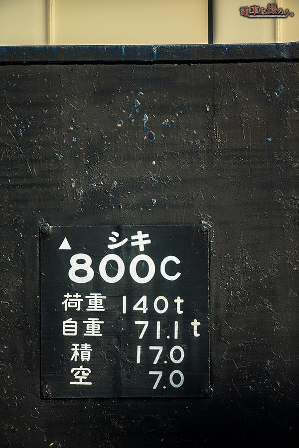 BI1V8899-1のコピー