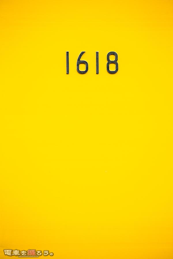 BI1V7047-1のコピー