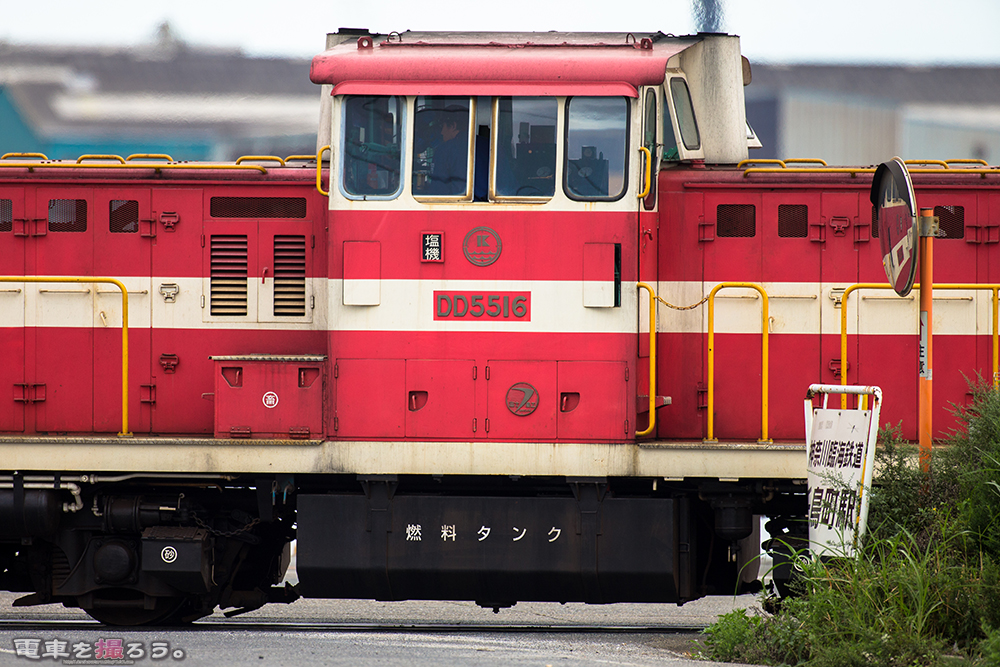 BI1V7075-1.jpg