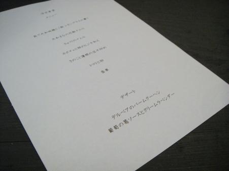 1-DSC06180.jpg