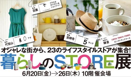 kurashi_header.jpg