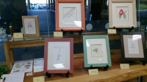 水嶋ギャラリー  2‐①