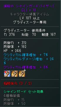99GL率15頭