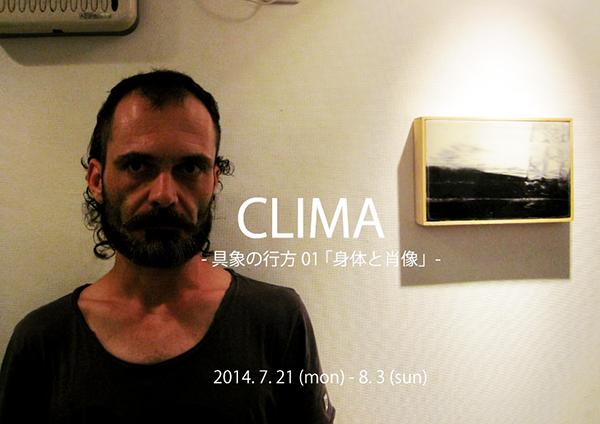 clima-opening2.jpg