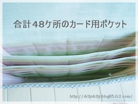 2014_0610_131629-P6101470.jpg