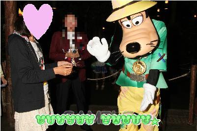 20140525_goofy_10.jpg