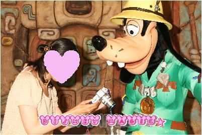 20150601_Goofy_7.jpg