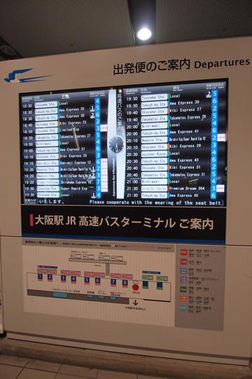 20140223_umeda-01.jpg