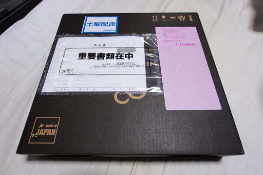 20140301_fujitsu_fmv_lifebook_ws1_m-01.jpg