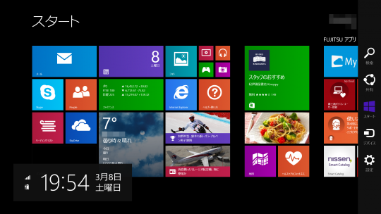20140301_fujitsu_fmv_lifebook_ws1_m-43.png