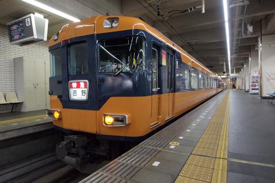 20140303_kintetsu_16010-01.jpg