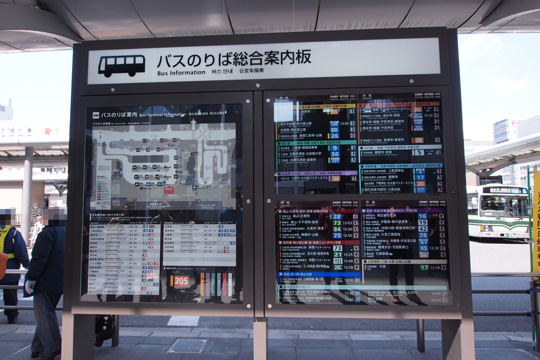 20140323_kyoto-01.jpg