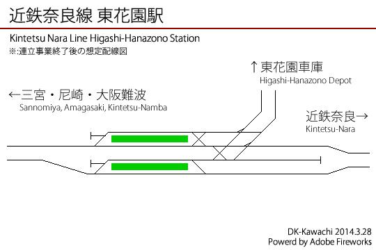 20140328_higashi_hanazono-01.jpg