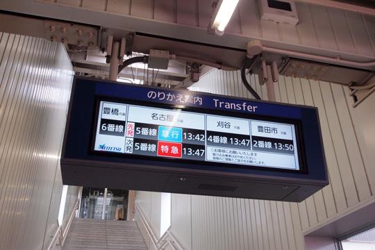 20140420_chiryu-04.jpg