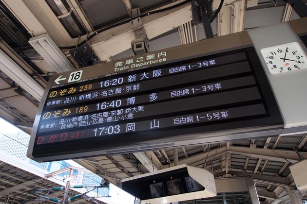 20140615_tokyo-01.jpg