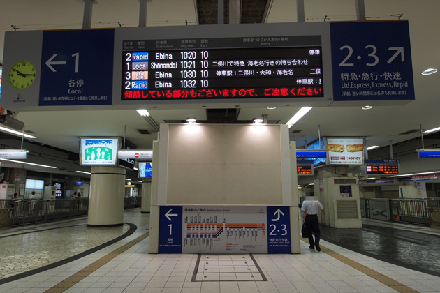 20140615_yokohama-01.jpg