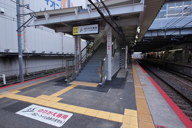 20140629_amagasaki-05.jpg