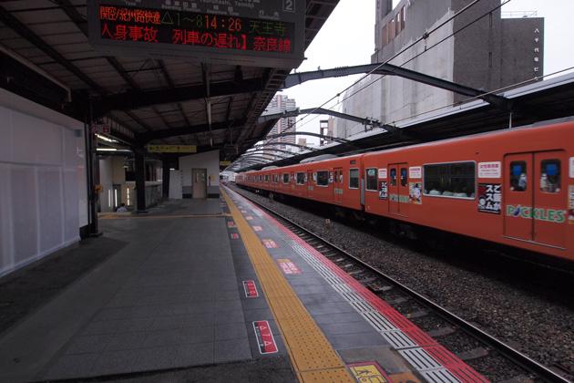 20140706_morinomiya-09.jpg