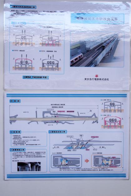 20140720_yutenji-01.jpg