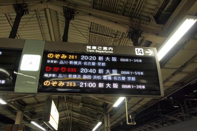 20140721_tokyo-01.jpg