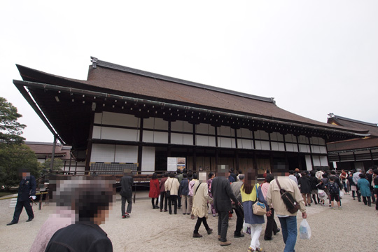 kyoto_imperial_palace-08.jpg