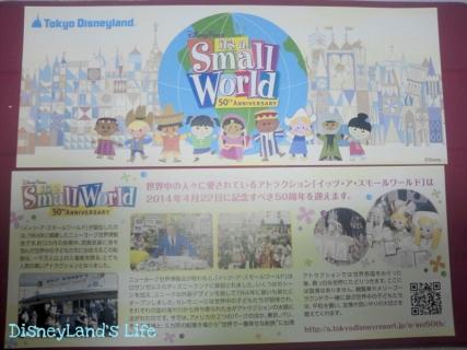its a SmallWorld 50th
