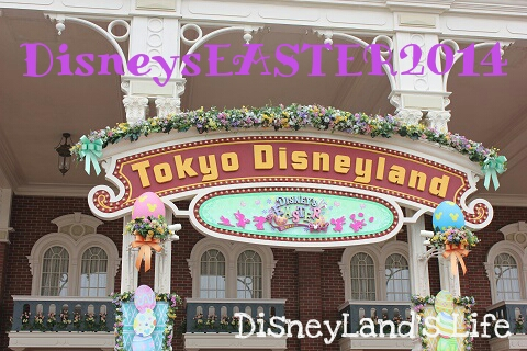 DisneysEASTER2014.jpg