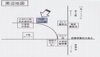 内野公民館周辺地図.