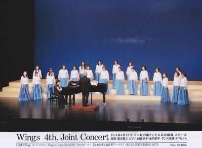Wings 4th Joint Concert①