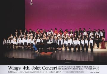合同演奏 桜の季節